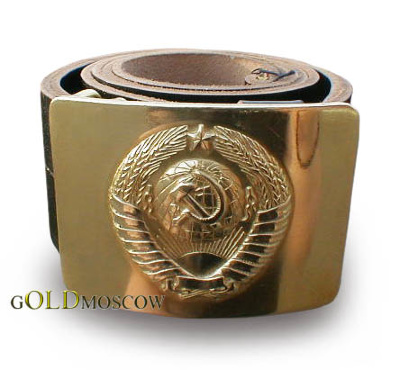 "Belt ""of the USSR"""