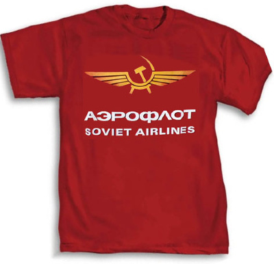 "T ""with the logo of Aeroflot""     Mike ""Aeroflot"" will appeal not only to our valiant pilots and flight attendants. It is quite able to decorate the wardrobe of any person on the planet. After all, our Aeroflot - is the best company in the world that provides air services. I do not doubt!         We can offer you as a T-shirt with the image of a blue background."