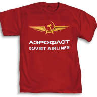 "T ""with the logo of Aeroflot"""