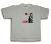 "T-shirt ""You need a president"""