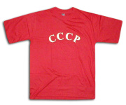 "Shirt ""Soviet hammer and sickle"""