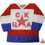 "Hockey Sweater ""CSKA"" Fedorov - Hockey sweater"