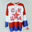 "Hockey Sweater ""CSKA"" Fedorov - Sweater fan hockey team CSKA"