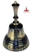 "The bronze bell with the handle ""Tulip"""