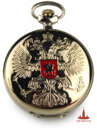 "Pocket watch ""Coat of arms of Russia"""