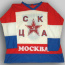 "Hockey Sweater ""Larionov"" - Hockey sviter11.jpg"