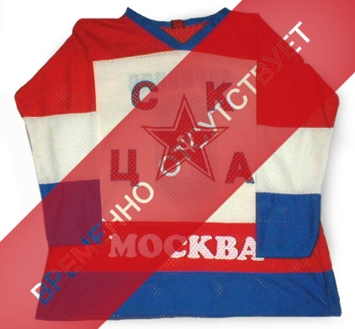 "Hockey Sweater ""Larionov""     T-shirt with long sleeves ""CSKA Moscow"" made of quality 100% polyester fabric. Ahead by printing made special thermographic method applied emblem of the team ""CSKA Moscow"". If you are a fan of the team, ""CSKA Moscow"" or enjoy themselves playing hockey - be sure to get this shirt. And you can even take the team!"