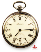 "Pocket watch ""Troika"""