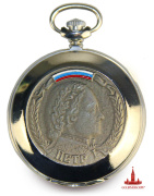 "Pocket watch ""Peter the Great"""