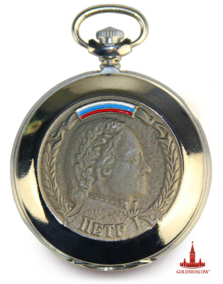 "Pocket watch ""Peter the Great""  Collectible Pocket Watch ""Lightning"" with a bas-relief depicting Emperor of Russia Peter I, who was born in Moscow on June 9, 1672. As a result, its bright and fruitful life of Peter the Great made many constituent and executive changes in the Russian state. As a result of their war effort, Peter was not only the Emperor of Russia, but also the Prince of Estonia, Livonia and the Karelian and, moreover, made a good career: first, he was a sergeant, then captain bombardirsky company, Colonel and, finally, the admiral of the Russian, English, Dutch , the Danish fleets. Peter learned in my life a variety of crafts. He learned shipbuilding, navigation, manufacturing hours, took drawing lessons and engraving business, learned to produce paper, master carpenter, mason, gardener, and also visited the dissecting room, where he studied the structure of the human body and practiced surgery. However, one craft Peter was not given. Once he learned to weave shoes, but was never able to master this science, exclaiming in their hearts: ""No craft wiser lapotnogo ..."". There just is not issued edicts Peter. He changed the country's calendar, his care and appearance, and behavior of citizens and policy, and trade and crafts, and construction, and God knows what. For example, the decree of Peter the attitude towards superiors: ""The slave in the face of the rulers should look dashing and silly, so mind your boss not to embarrass."" Known just another good example of discipline performance of the business. In winter, on the Neva were placed slingshot to after dark did not miss anybody in town or out of town. One day, Emperor Peter I decided to check himself guards. He pulled up to one hour, pretended podgulyavshim merchant and asked to skip it, offering for missing money. All refused to miss it, though Peter had reached the point of 10 rubles, the sum in those days very significant. All the same, seeing such persistence, threatened to be forced to shoot him. Peter left and went to another time. The same Peter missed for 2 rubles. The next day was declared the order on the shelf: corrupt hang time, and he received rubles drill and hung around his neck. Conscientious same time produce a corporal and his ten rubles Welcome. In the agrarian life of the peasantry, seeing the population dependent on grain yields, Peter I sent to Russia the first batch of potatoes with instructions sent to all provinces to grow. But this wonderful venture of Peter I was not destined to be realized in his lifetime. And, nevertheless, a bright and fruitful life Pera was on so many fundamental that radically changed the course of history of the Russian state, putting it on the path of power and great changes, thanks to the descendants of which awarded him the epithet Great, Peter the Great.  Pocket mechanical watch with chain can be purchased at the customer's wishes, something will be expressed by the applicant in the order comments, and in the gift box, worth 320 silver rubles. Hours robust, made hands and unpretentious Ural masters in circulation onymi."
