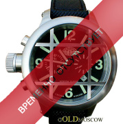 "Chronograph watch ""diver"""