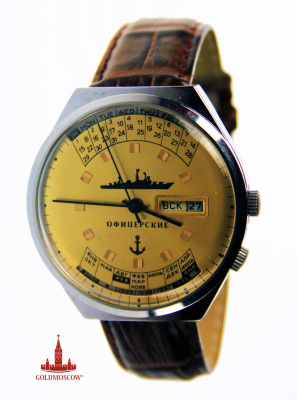 "Watches ""Officers gift""  Beautiful mechanical wristwatch with a reliable clockwork and ""perpetual calendar"" on dubs dial welt made a limited edition. Gold-plated terminals on the molded rectangular golden dial with contrasting black arrows and the image of the naval cruiser give the watch rigor and style of the Marine dress uniform clothing of a naval officer. Diameter 40 mm hours. Accuracy of + 10-15 seconds per day. Duration of the course 36 hours of complete plant machinery. 2-year warranty. A perfect gift for this officer. Watches are equipped with a gift box of red lacquered micro corrugation cardboard."