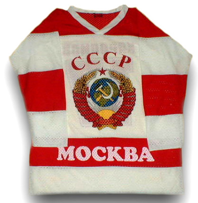 "Hockey Sweater ""Kharlamov""     Hockey jersey. On the way back thermal applied the name of the famous Soviet hockey player, top scorer of the USSR team Valery Kharlamov. His contribution to the history of Soviet hockey is huge. Unfortunately, I could not reach the heights that were waiting for him: at the age of 33 years, he died in a car crash. But many generations of young hockey players brought up from his example."