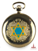 "Pocket watch ""Star of David"""