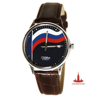 "Watch ""Russian flag"""