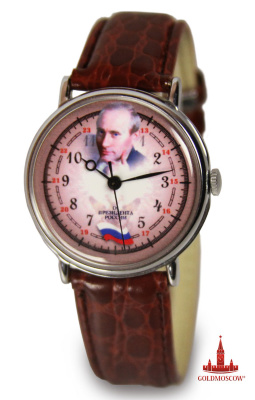 "Wrist Watch ""President Putin""  Collectible Gift mechanical watch with a picture of Russian President Vladimir Putin. Clock mechanism made at the Second Moscow Watch Factory, has 17 jewels and has a high precision progress node balance. Classic small non-magnetic brass body with a durable electroplated chrome accentuate the style and glamor of old Soviet hours, which definitely creates a distinctive ambiance of rare wrist chronometer. Length friendly and tightly stitched leather belt with chrome buckle is 25 cm. The diameter of the watch case 35 mm. The watch is attached gift box glossy lacquered micro corrugated cardboard. Hours will be a good gift for collectors of rare watches."