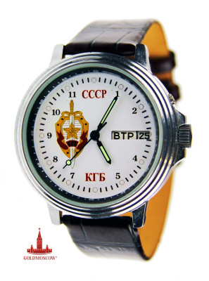 "Watch ""Coat of arms of the KGB""  Excellent rare gift clock made in the Second Moscow Watch Factory ""Glory"", with a picture of an old sign USSR State Security Committee. Good and reliable watch with a rare thematic symbols on the dial with the original calendar mechanism of instant action, displaying the day of the week and calendar day. Clocks filled fosforitsidnym filling, allowing to determine the indications of time at low illumination. The watch case is covered with white polished chrome and has a diameter of 40 mm. Body Height 11 mm. The kit is attached to the clock lacquered leather belt burgundy. Long strap with 24 cm clock. The clock is certainly represent value for Gift Collector veteran or special services, including for the men who served in the frontier troops of the USSR. In addition to the clock attached gift box lacquered micro corrugated cardboard bright red."