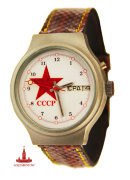 "Watch ""Star of the USSR"""