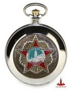 "Pocket watch ""The Order of Victory"""
