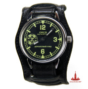 "Wristwatches ""Helicopter Squad"""