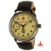 "Wristwatches ""Baltic Fleet"""