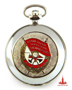 "Pocket Watch ""The Order of the Red Banner"""