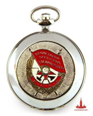 "Pocket Watch ""The Order of the Red Banner""  An excellent specimen of rare pocket watches ""Lightning"" with a picture on the front cover opening image of the Order of the Red Banner. Watch possess excellent workability with a high degree of accuracy of the dust and shock resistant and features. The watch attached chain, nickel plated, passport and original packaging. If necessary, a separate pocket watch with us you can buy a gift box with a special tray for the body of a pocket watch and chain belt hour. Hours will certainly be a great gift for the lover of original watches bearing the imprint of the illustrious history of our state. Higher image and officially the only combat award of the Order of the Red Banner recalls the very surprising and unusual events. Since the adoption of the Order in 1918, as the highest combat award, in fact, so sometimes speak of him as a military orders of the Red Banner, it was interesting facts. One of them - the presence on military orders image silver hammer and plow. The fact that at the time the Order is still lacking official symbols of the Soviet Republic. It was originally supposed to adopt as a single emblem crossed rifle, the hammer and plow. She was the basis of the composition of the Order. But after a sketch of the first Soviet combat award was approved as the official emblem unexpectedly approved the hammer and sickle. Signs of the Order were already in the works, so we decided not to change anything, and put on top of the star hammer and sickle. So the Red Banner Order inadvertently displayed the evolution of heraldic thinking first Soviet leaders. The first holders of the Order were Vasily Blyukher He was the first holder of the Order of the Red Banner of RSFSR. ""Former Sormovskiy worker, chairman of the Revolutionary Committee of the Chelyabinsk he united under his command a few scattered Red Army and partisan detachments, made them legendary transition to fifteen hundred miles to the Urals, driving fierce battles with the Whites"" - said in the award documents the Central Executive Committee of 28 September 1918 . For this feat Blucher was awarded the Order of the Red Banner for № 1. The second was SV Panyushkin -revolyutsionny sailor, the security chief of the Smolny, then an employee of the Cheka and the commander of the surplus. Third Philip Kuzmich Mironov. At the beginning of the Civil War, he was the organizer of the red cavalry on the Don, led the regiment, brigade Cavalry Division, then commanded Army Group  9 th  and  16th  armies, red Cossack Corps . The ""Kuzmich,"" but soon there was friction with the Communists, whom he accused ""in the bureaucracy and betraying the interests of the revolution."" Mironov was arrested, sentenced to death for treason, but ... October 23, 1919 the Politburo of the Central Committee of the RCP (b) cancel the sentence - the Red Army needed talented and respected commanders. And after ten months in September 1920 was appointed commander of the rehabilitated Kuzmich Second Cavalry Army, which made a decisive contribution to the defeat of the troops Wrangel in the Crimea. Fourth - Nestor (Old Man) Makhno. The document states: ""Zadneprovskaya team March 27, 1919 took the port city of Mariupol, breaking the resistance of the Whites and the French squadron, with firmness and courage regiments was unsaid. Seized more than 4 million. Tons of coal and a lot of military equipment. "" Capture of the city - an event for 1919 neryadovoe, as under the blows of the Red Brigade Commander collapsed the entire flank of volunteers Denikin, and the situation at the front turned decisively in favor of the Red Army. There is also evidence that receiving the award, Nestor said the following: ""I fight not for the Order, and for the victory of the revolution, since I peasant. And now our goal - to defend and protect the victory of the revolution from the white »."