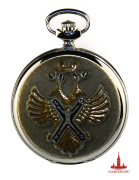 "Pocket Watch ""Order of St. Andrew"""
