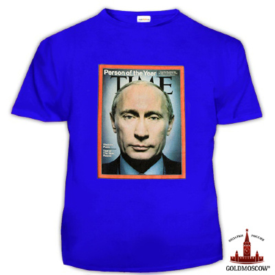 T-shirt with Putin «Putin Time» Blue  Beautiful stylish and original gift T-shirt with the image of Russian President Vladimir Putin. 100% natural cotton. Are available sizes M, L, XL, XXL. Mike is resistant to washing colors with a robust ramming thermoapplication. Additionally, in stating its wish to colors shirts, specify in the order comments about the choice of gray, white, black or blue. And be sure to order in the comments specify the desired size and number.