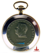 "Pocket watch ""YA Gagarin """