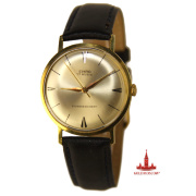 Gold Watches «Empo»