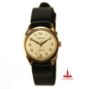 "Gold Watches ""Kirov"""