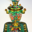 "Samovar ""Summer"" - S7099-1.jpg"