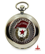 "Pocket watch ""Guards"""
