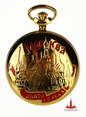 "Watches ""golden-domed Moscow""  A pocket watch with gold polished case. Front protective cover has a three-dimensional image of St. Basil's Cathedral with the inscription ""golden-domed Moscow"". The lid opens automatically when you press the locking mechanism clockwise crown. Rear dust cover housing pocket watch has tesnёnnoe structural image in the form of the Russian coat of arms and shield with George. Design of the dial watch is made in gray and silver openwork design and has a golden hour, minute and second hand great. Upon customer request clocks can be equipped with gift box burgundy, made specifically for pocket watches. The cost of the box is an additional 320 rubles. Enforceability of the requests must specify in the comments when ordering."