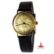 Gold Watches «Kienzle»