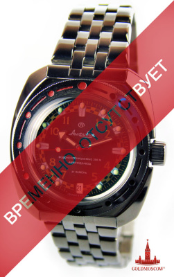 "Watches ""Amphibian sea""  Beautiful rare gift mechanical watches on polished pyatiryadnom a stainless steel bracelet. Complex and at the same time a reliable mechanism assembled Russian hours 31 jewels and has an automatic winding. The watch case is made of non-magnetic polished steel and is highly water-resistant. Glass mineral shockproof. The clock, as well as the stigma of numerals, have an additional luminous fill, which provides ease of use for hours in the dark. Packed in a gift box factory hour. When wearing the watch for 8 hours, the hinge mechanism automatically starts the clock spring on the daily period of further work. Term Energodynamic reserve when fully wound the clock spring is a period of not less than 39 hours. The diameter of the watch in its smallest linear dimension of 42 mm., Thickness of the shell, with the waterproofed glass reinforced, is 15 mm. The clock will be a perfect gift not only for collectors of original domestic chronometers, but also for the person whose occupation related work in humid or dusty environments aggressively. The service life of the movement is the period of not less than 10 years."