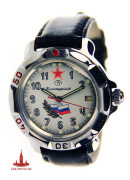 "Watch commander ""Russian flag"""