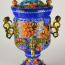 "Samovar set of ""Ash"" - S5210-6.jpg"