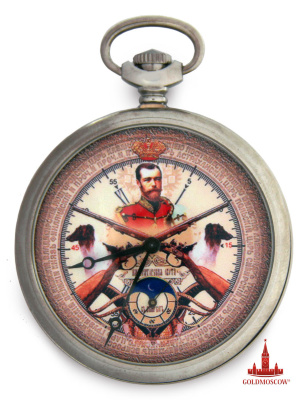 "Pocket Watch ""Imperial hunting""  Beautiful rare gift clock with the image of the grace of God Emperor Nicholas II and the autocrat of All Russia, Moscow, Kiev, Vladimir, Novgorod; Tsar of Kazan, Astrakhan king, the king of Polish king Siberian king of Chersonesos, Tsar of Georgia; Sovereign Pskov and the Grand Duke of Smolensk, Lithuania, Volhynia, Podolia, and Finland; Prince Estland, Livonia, Courland and Semigalsky, Samogitya, Bialystok, Korelskiy, Tver, Yugra, Perm, Vyatka, Bulgaria and other; Tsar and Grand Duke Novagoroda NIZOVSKIY land, Chernigov, Ryazan, Polotsky, Rostov, Yaroslavl, Belozersky, Udorsky, Obdorsky, Kondiysky, Vitebsk, Mstislav and All severnyya country lord; and the emperor Iverskogo, Kartli and Kabardian lands and areas of Armenian; Cherkassky and Mountain Princes and other hereditary emperor and holder, sire Turkestan; Norwegian heir to the Duke of Schleswig-Holstein, Stormarnsky, Ditmarsensky and Oldenburg, and so on and on and so forth.  The clock is undoubtedly of interest to collectors of original pocket mechanical watch and can be a wonderful memorable gift for this hunter.  Watch equipped with factory warranty passport factory ""Lightning"", waist chain steel chrome-plated, chain length 35cm. Art and factory packaging. If necessary, the clock you can also choose a gift box. Gift packaging options made specifically for pocket watches are presented in the watch directory."