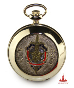"Pocket Watch ""KGB"""