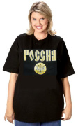 "T-Shirt ""Golden Russia"""