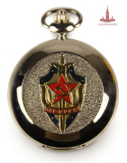 "Pocket Watches ""Sign KGB"""