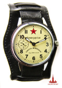 "Wristwatches ""GRU SMERSH"""