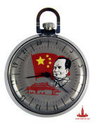 "Pocket watch ""Mao Zedong"""