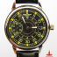 "Wristwatches ""Aircraft"" - W9072-4.jpg"