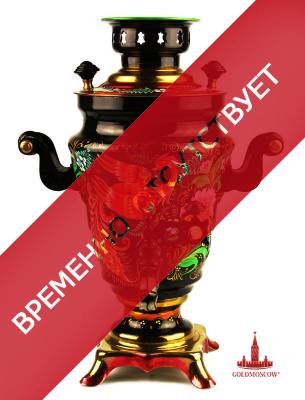 "Electric samovars ""Firebird""   Very nice electric samovar in the shape of a tulip. Fine fine author painted, stylized in bright Bilibino traditions. Volume of 1.5 liters samovar. Thanks to the powerful heating element and a relatively small amount of the samovar boiling water comes soon enough, allowing frequent and quickly use the wonderful article Russian folk artists. Sweet flavored tea, warmed by a warm hand of a loved one, a wonderfully warm not only you, but also your heart around which turns a delightful, fabulous Firebird."