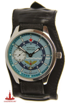 "Wristwatches ""Naval Aviation""  Rare flight collectible gift clock in its original dedicated Naval Aviation. Wide leather belt styled vintage pursuant Soviet period, effectively emphasize the style of vintage specialized hours. The clock mechanism is made on a unique device node-resistant and has a balance of high precision stroke. Anti-magnetic watch case with chrome finish. Energodinamichnost work clockwork, when fully wound spring is a period of not less than 39 hours. Natural polished glass with high transparency. The diameter of dust and moisture protection of the watch 47 mm., 12 mm shell thickness. Hours will be a great gift for collectors of rare watches thematic hours devoted to aviation in Russia."
