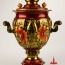 "Samovar set of ""Kudrin's"" - S4131-6.jpg"