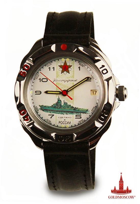 Часы Морские настенные - podarkoffru